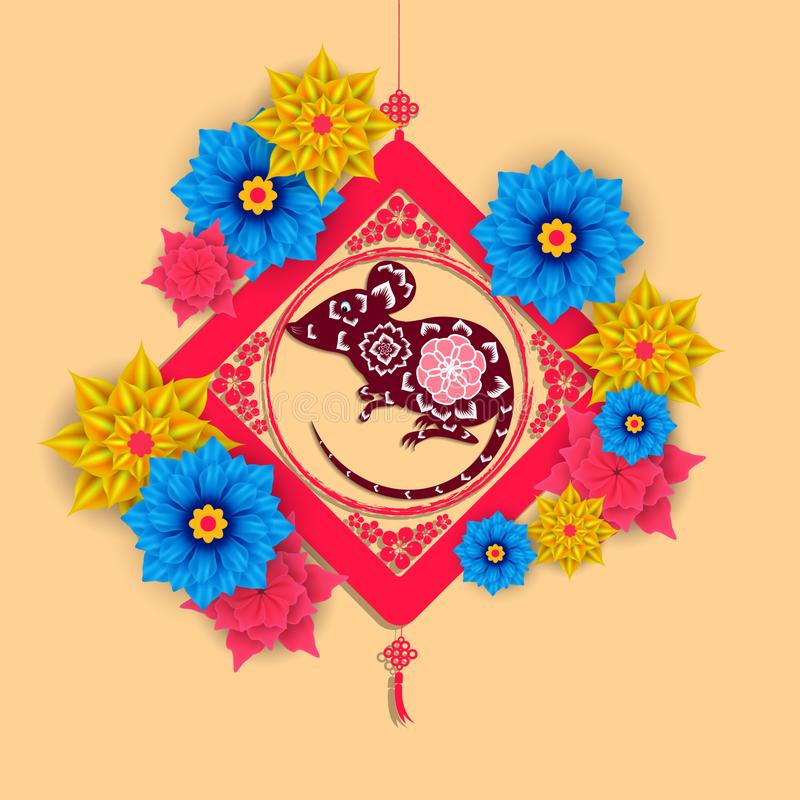 Happy chinese new year 2020 with colorful flower year of the rat royalty free stock photography