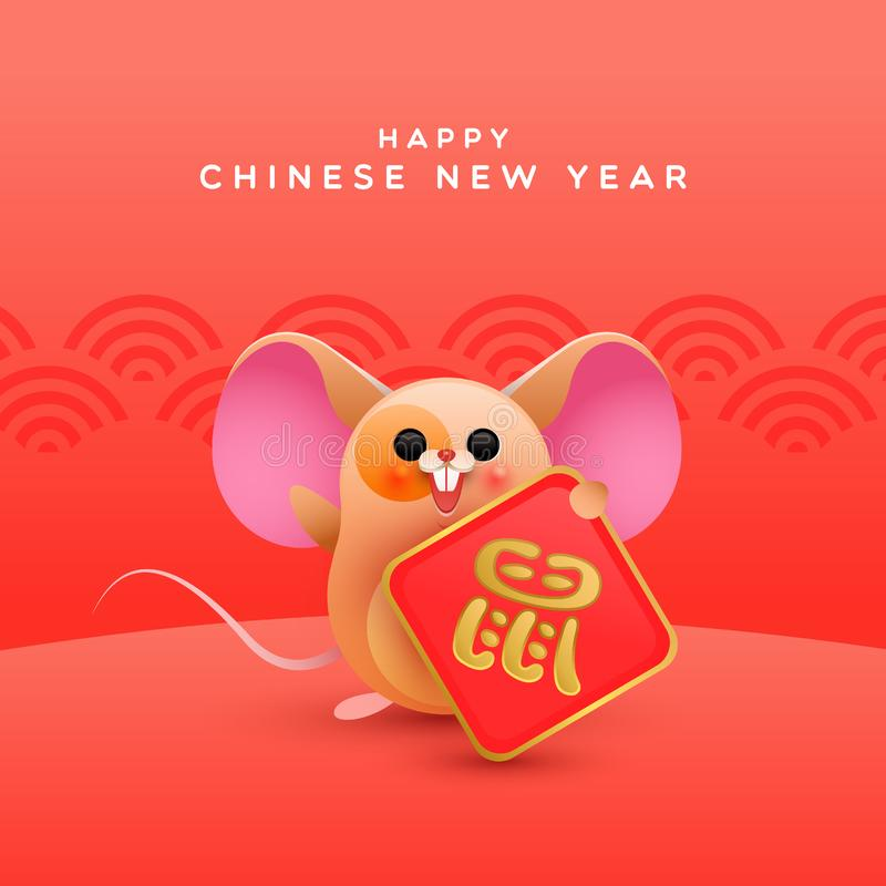 Happy New Year 2020. Chinese New Year. The Year Of The Rat ...