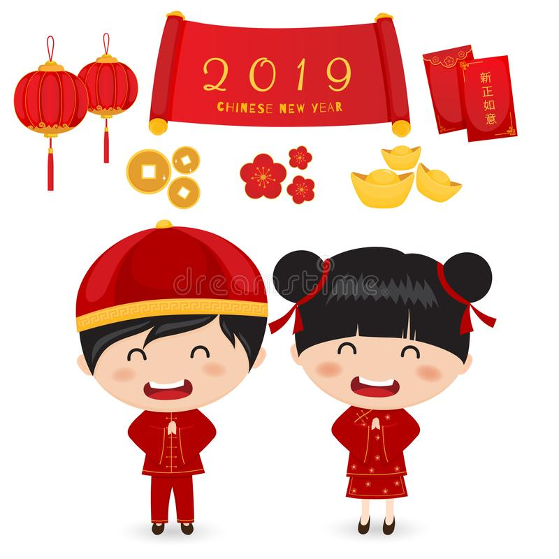 Happy Chinese New Year decoration collection. Cute Chinese kids with labels and icons elements royalty free illustration