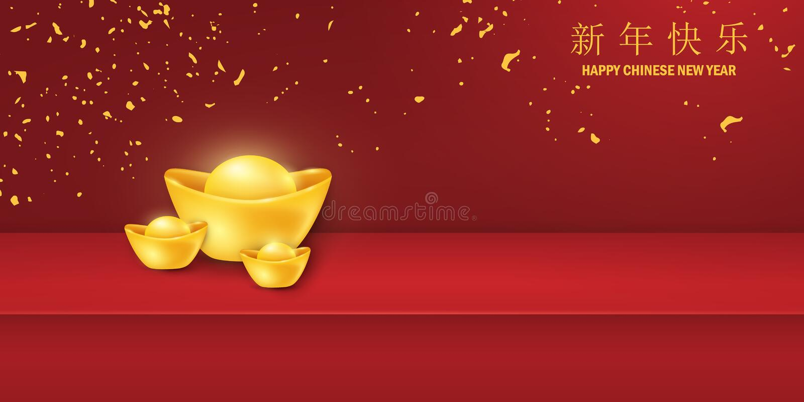 Happy Chinese New year. design with chinese gold ingot , Gold sparkle on red background for card, flyers, invitation. Posters, brochure, banners. Translate royalty free illustration