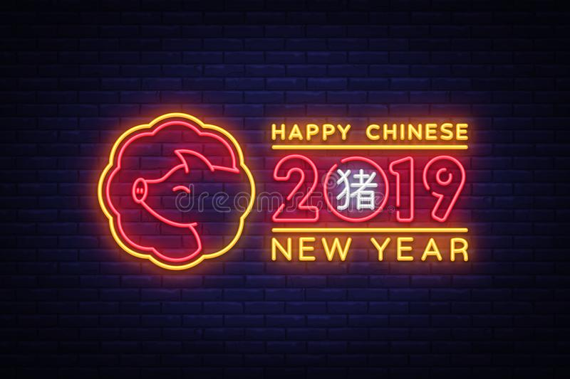 Happy Chinese New Year 2019 design template vector. Chinese New Year of Pig greeting card, Light banner, neon style royalty free illustration