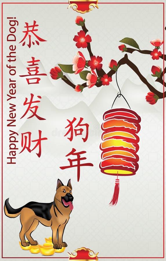 Happy chinese new year of the dog 2018 elegant floral greeting card download happy chinese new year of the dog 2018 elegant floral greeting card with text m4hsunfo
