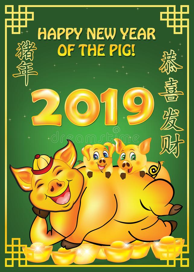 Happy Chinese New Year of the earth Pig 2019 - greeting card with green background; stock illustration