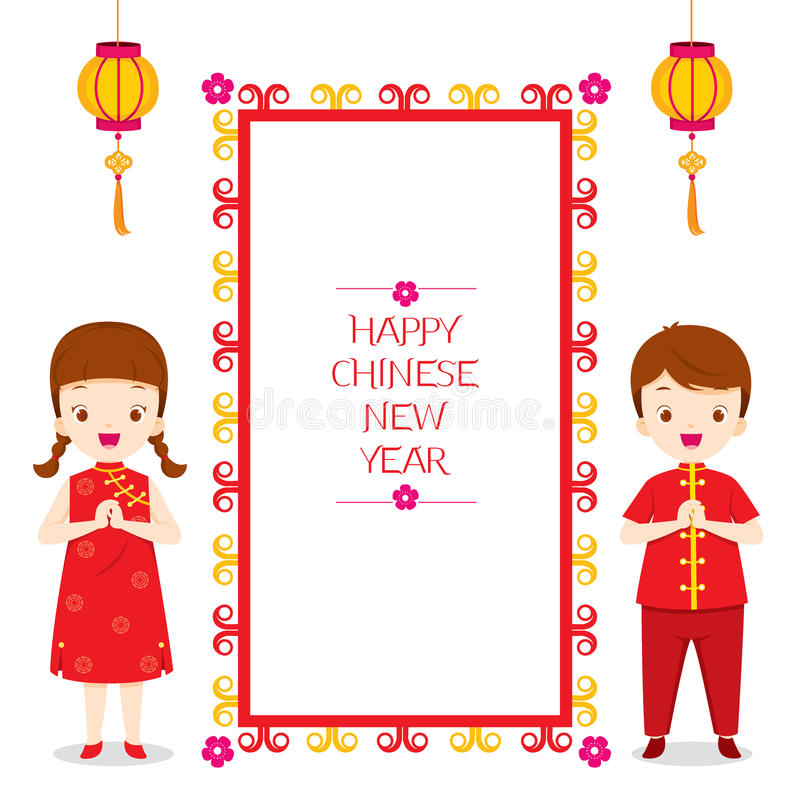 Happy Chinese New Year Frame With Children Stock Vector ...