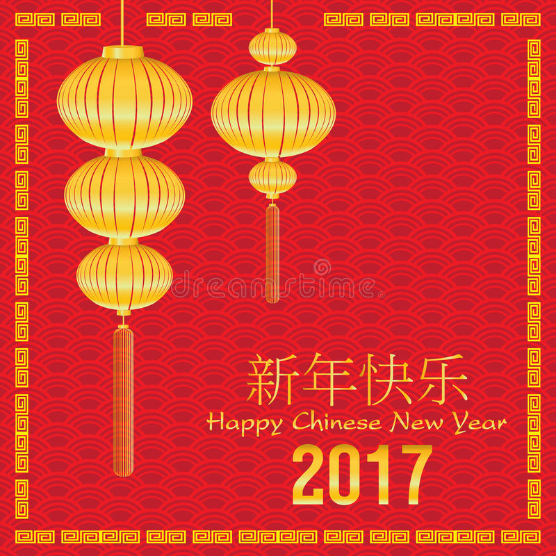 Happy Chinese New Year and Gold lamp on red model background Card. stock illustration