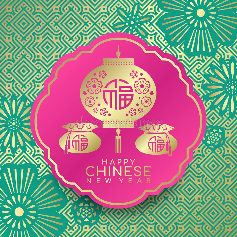 Happy Chinese new year with gold lantern and money bag and pink banner tag on green gold flower china pattern abstract background vector illustration