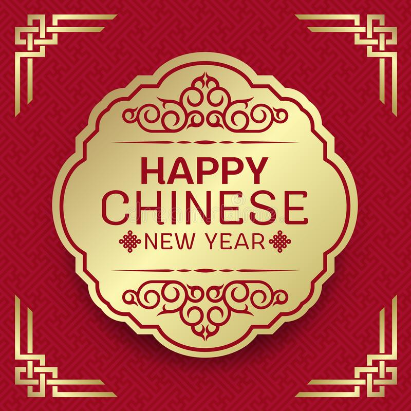Happy Chinese new year on gold vintage banner on red china pattern stock illustration