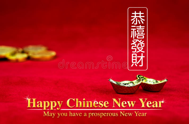 Happy Chinese new year in golden texture with red felt fabric ba royalty free stock photos