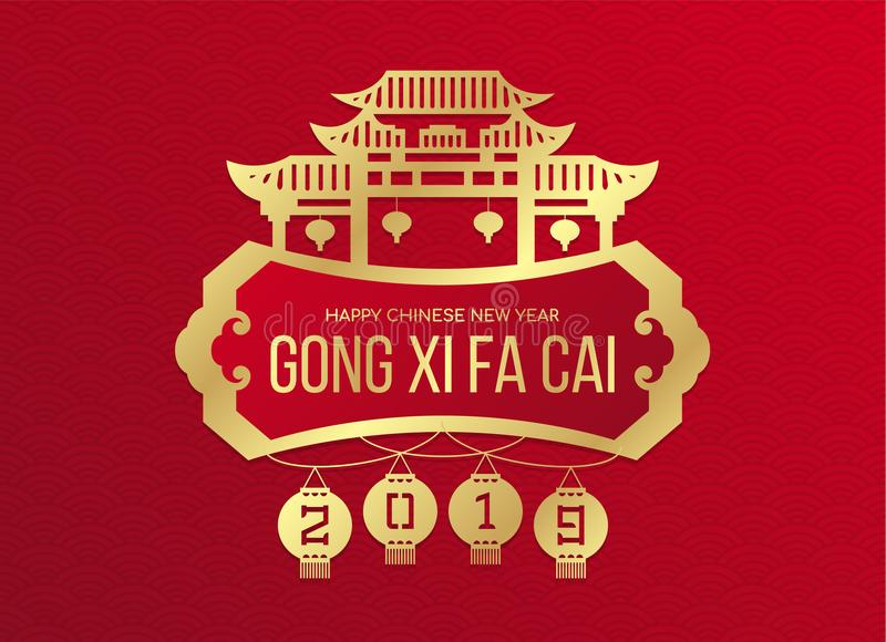 Happy chinese new year Gong xi fa cai banner with gold 2019 number of year in lantern hanger and china gate town sign on red ba vector illustration