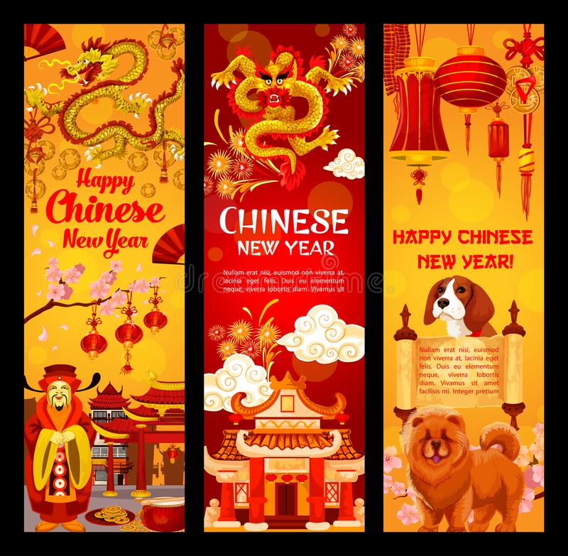 Download Chinese Dog Lunar New Year Vector Greeting Banners Stock Vector - Illustration of lantern, celebration: 107508503