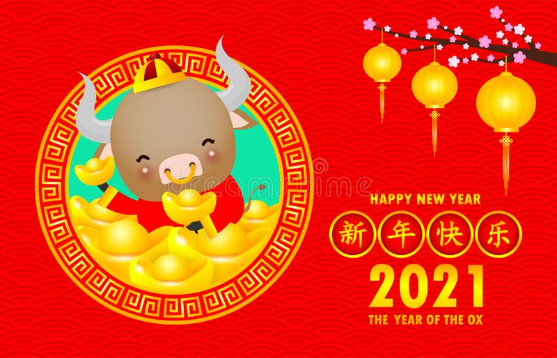 Text Design Christmas And Happy New Year 2020, 2021 ...