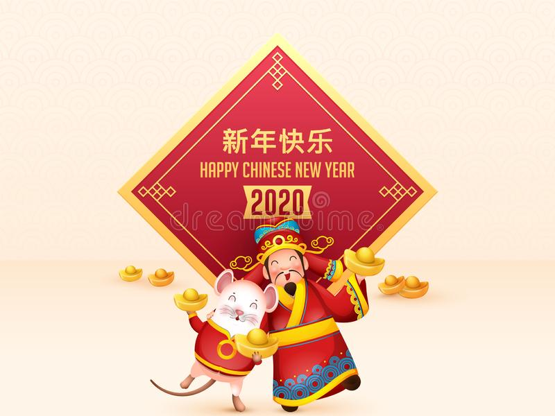 Happy Chinese New Year 2020 greeting card design with cartoon character rat holding ingot and Chinese god of wealth on white stock illustration