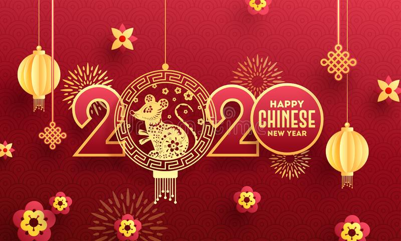 2020 Happy Chinese New Year greeting card design with hanging rat zodiac sign, paper cut lanterns and flowers. stock illustration