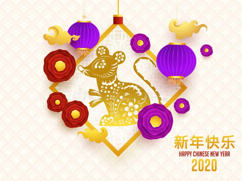 2020 Happy Chinese New Year greeting card design with Rat Zodiac sign, hanging lanterns and paper cut flowers decorated on white royalty free illustration