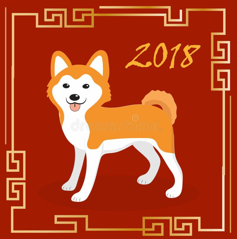Happy chinese new year 2018 greeting card with a dog. China new year template for your design. Vector illustration. stock illustration