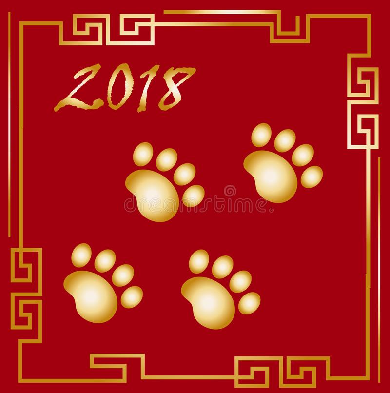 Happy chinese new year 2018 greeting card with a dog. China new year template for your design. Vector illustration. royalty free illustration