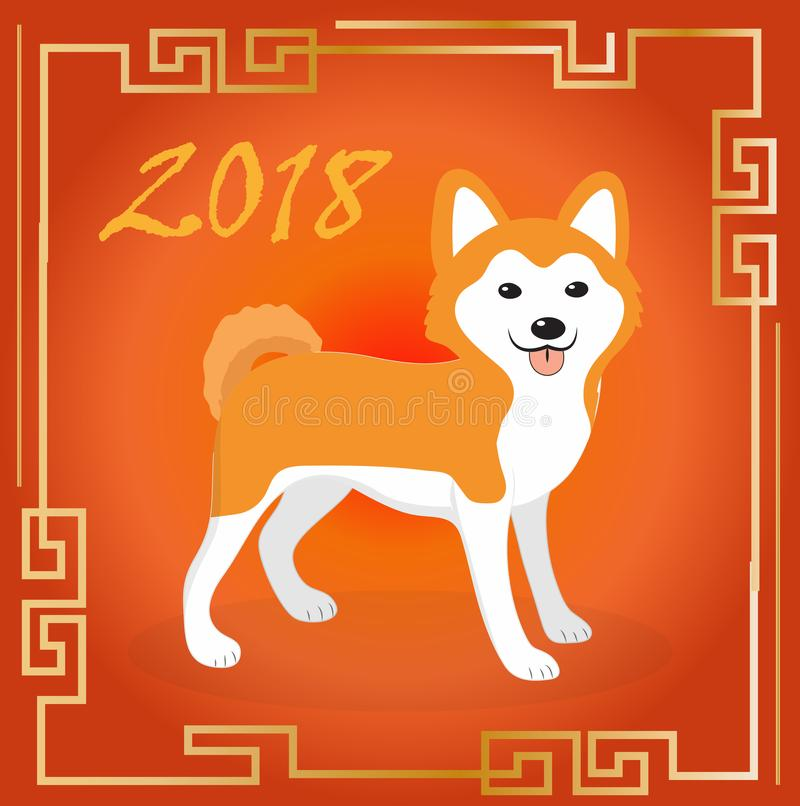 Happy chinese new year 2018 greeting card with a dog. China new year template for your design. Vector illustration. vector illustration