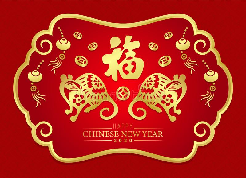 Happy chinese new year 2020 greeting card with Gold paper cut twin rat zodiac ingot coin. And Chinese word mean Good Fortune in gold chinese frame on red stock illustration