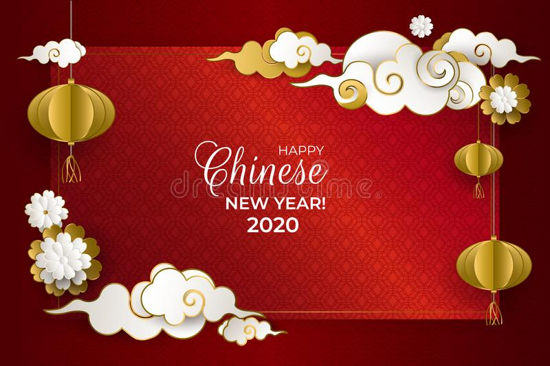 Happy Chinese New Year 2020. Greeting card with gold and white clouds, lanterns, flowers on red background. Asian patterns. For stock photography