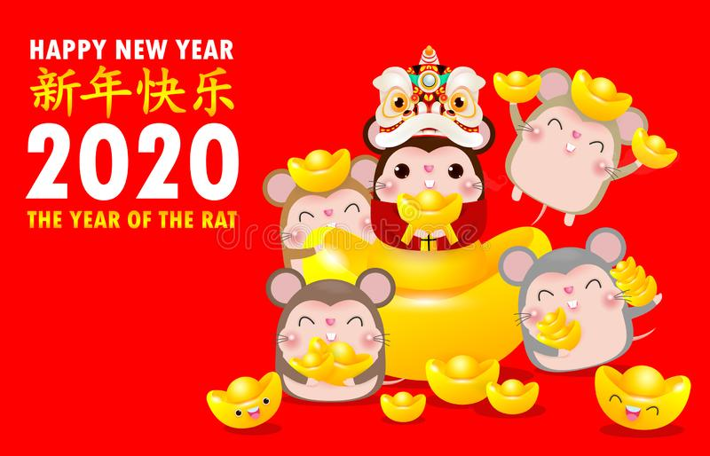 Happy Chinese new year greeting card. group of Little rat holding Chinese gold, Happy new year 2020 year of the rat zodiac. Isolated on white Background stock illustration