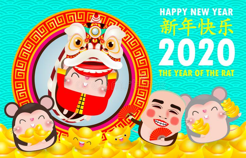 Happy Chinese new year greeting card. group of Little rat holding Chinese gold, Happy new year 2020 year of the rat zodiac. Isolated on vector illustration
