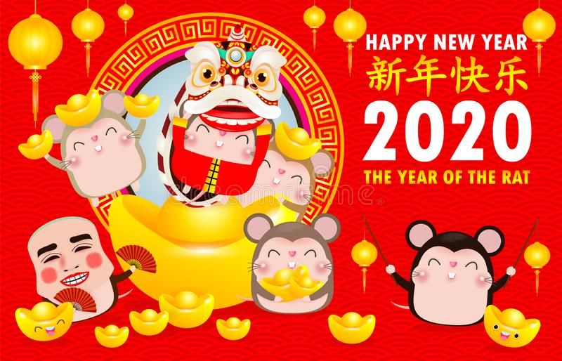 Happy Chinese new year greeting card. group of Little rat holding Chinese gold, Happy new year 2020 year of the rat zodiac. Isolated on red Background vector illustration