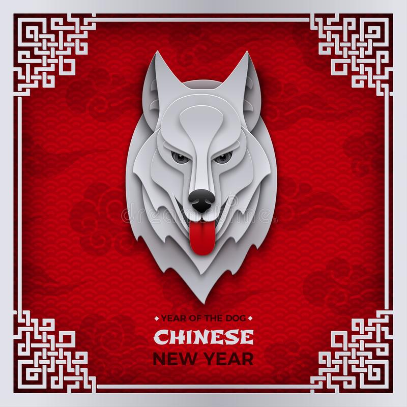 Happy chinese new year greeting card, head of the dog symbol stock images