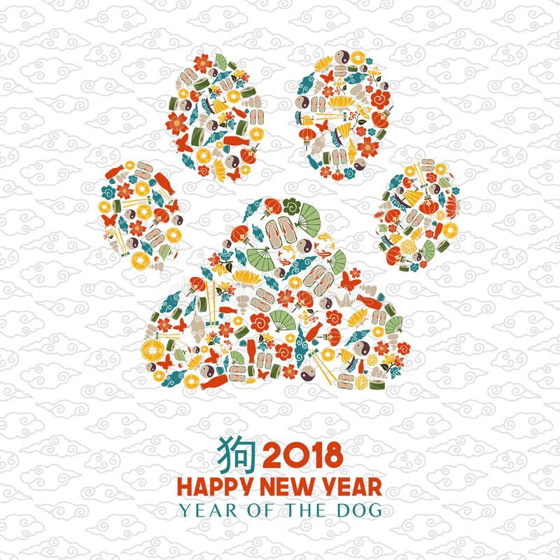 Download Chinese New Year 2018 Dog Paw Icon Shape Card Stock Vector - Illustration of eastern, animal: 104283469