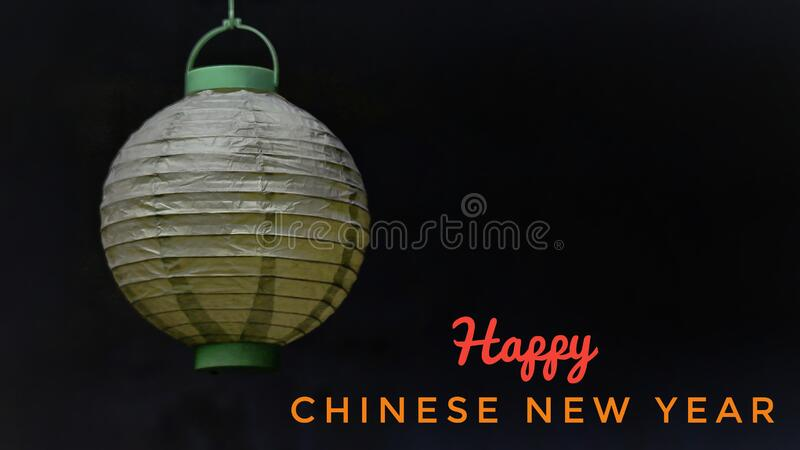 Happy Chinese New Year 2020 greeting card, with a lantern royalty free stock photography