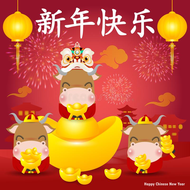 Happy Chinese New Year Greeting Card. Little Rat Holding ...