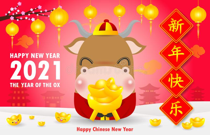Happy Chinese New Year Greeting Card. Group Of Little Rat ...
