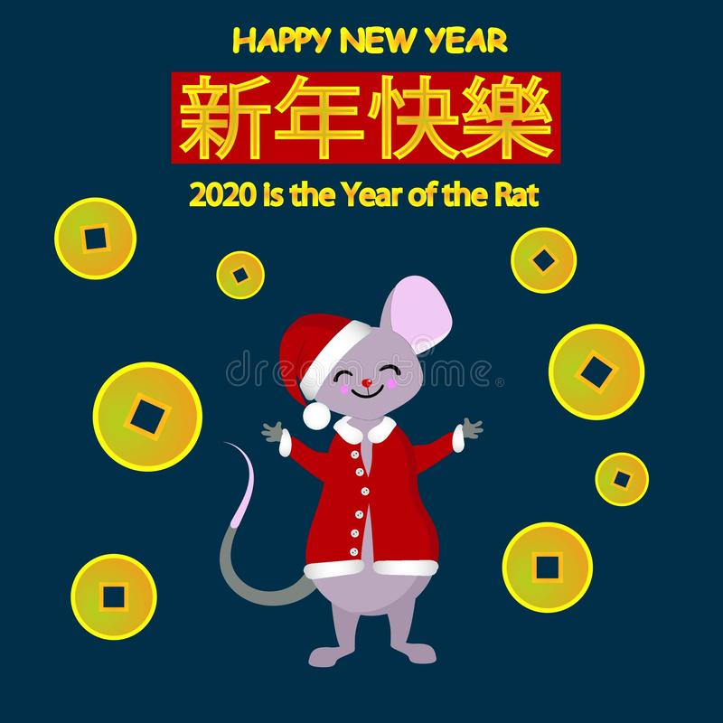 Happy Chinese New Year greeting card. 2020 rats of the zodiac. A cute little mouse has a long tail, and the gold money jumps. Set. Of cartoon animals characters vector illustration