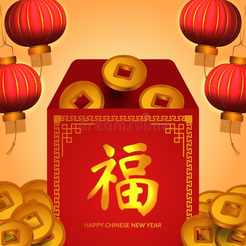 Happy chinese new year with hanging red lantern and golden coin money. Happy chinese new year. red envelope illustration with golden coin money with hanging red stock illustration