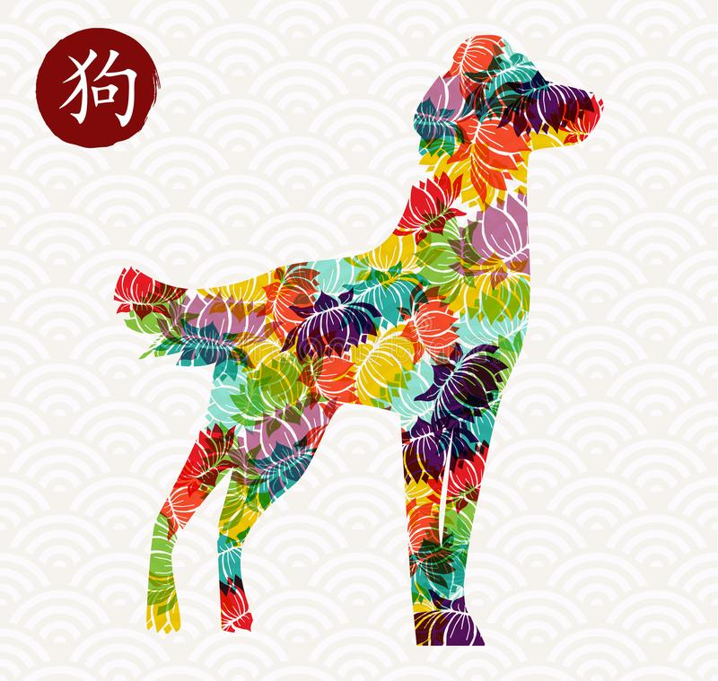 Download Chinese New Year Of The Dog 2018 Colorful Card Stock Vector - Illustration of astrology, illustration: 104283148