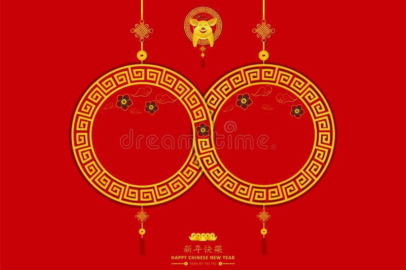 Happy chinese new year.8 infinity unlimited lucky rich signs. Xin Nian Kual Le characters for CNY festival the pig zodiac.flower vector illustration