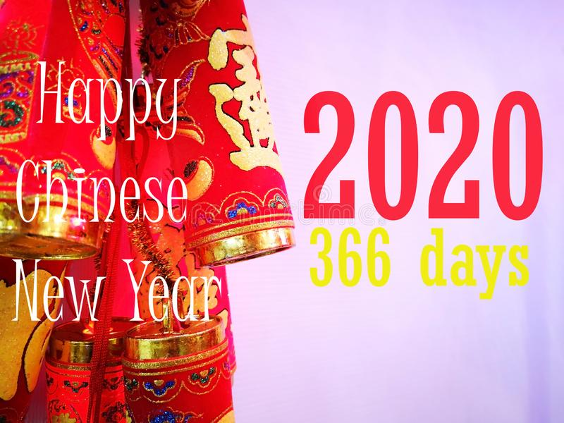 Happy Chinese New Year 2020 a leap year 366 days. stock photo