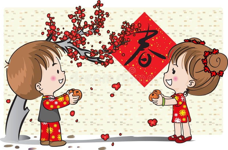 Happy Chinese New Year royalty free illustration
