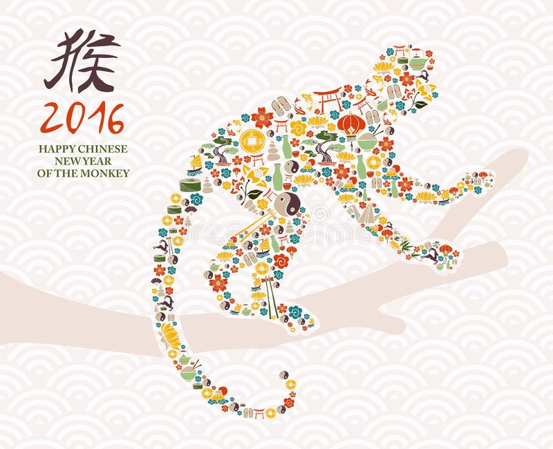 2016 happy chinese new year of monkey icons card. 2016 Happy Chinese New Year of the Monkey with China cultural element icons making ape silhouette composition