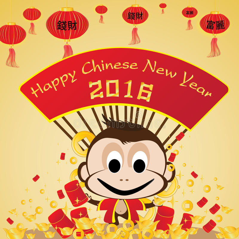 Download Happy Chinese New Year Of Monkey And Money On Gold Background.  Vector Chinese New