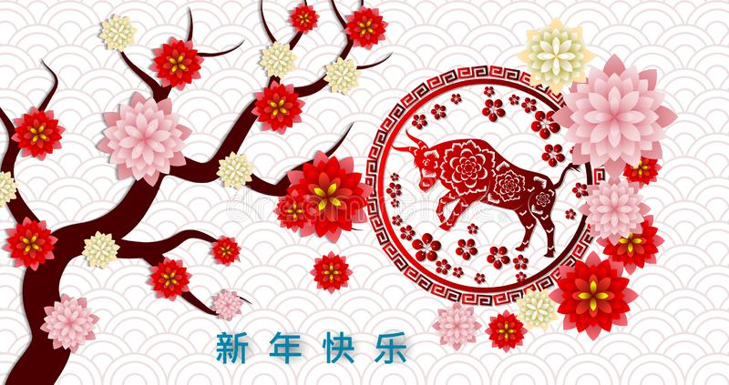 Chinese Year Ox Stock Illustrations 7 571 Chinese Year Ox Stock Illustrations Vectors Clipart Dreamstime