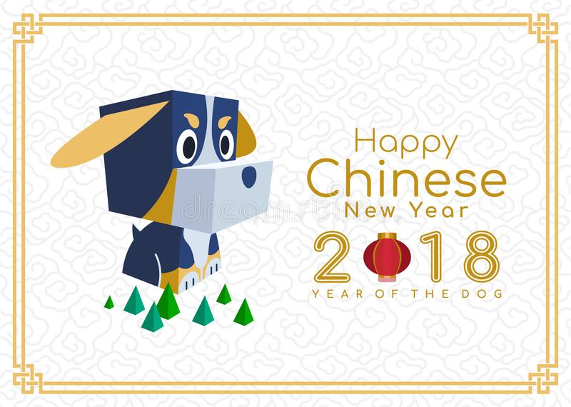 Happy chinese new year 2018 with paper box model dog zodiac and chinese lantern vector design royalty free illustration