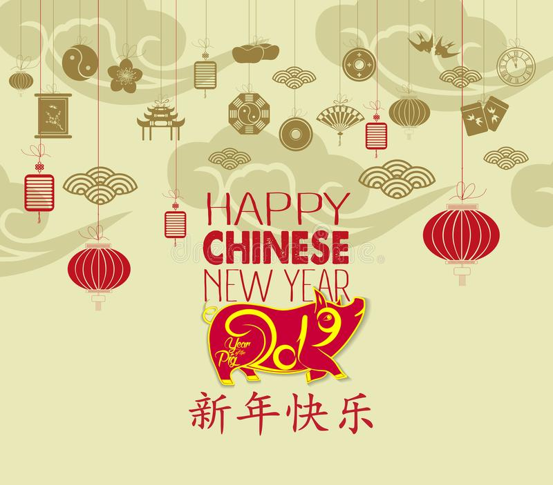 Happy Chinese New Year 2019 year of the pig. Chinese characters mean Happy New Year, wealthy, Zodiac sign for greetings card, flye. Rs, invitation, posters stock illustration