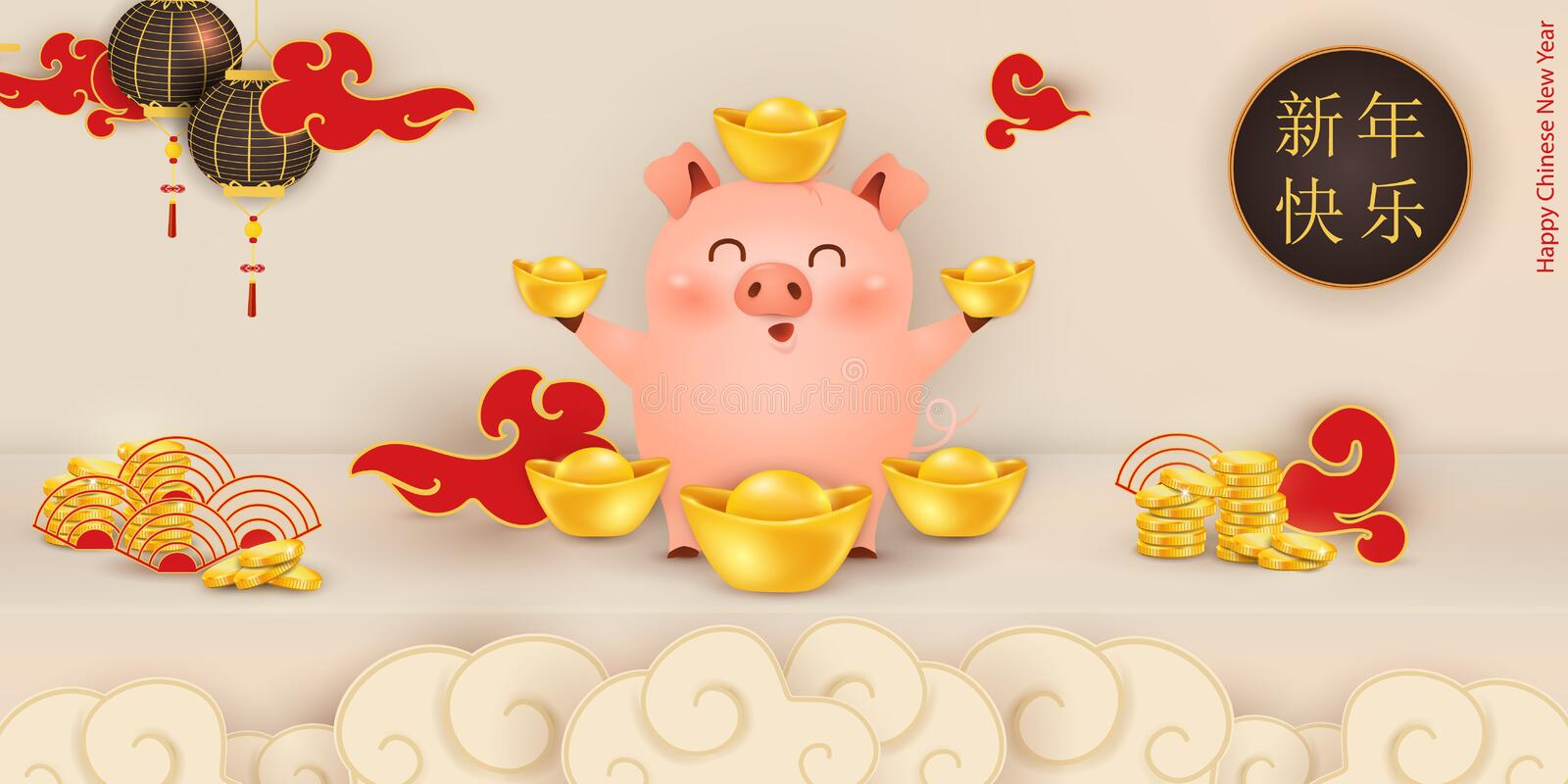 Happy Chinese New year of the pig. Cute cartoon Pig character design with chinese gold ingot for card, flyers vector illustration