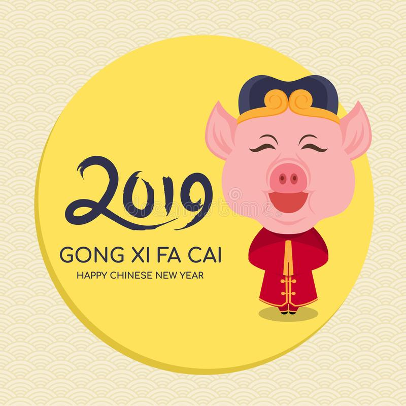 Happy Chinese new year 2019 Year of the pig with cute cartoon chinese pig charactor in yellow circle banner vector design stock illustration