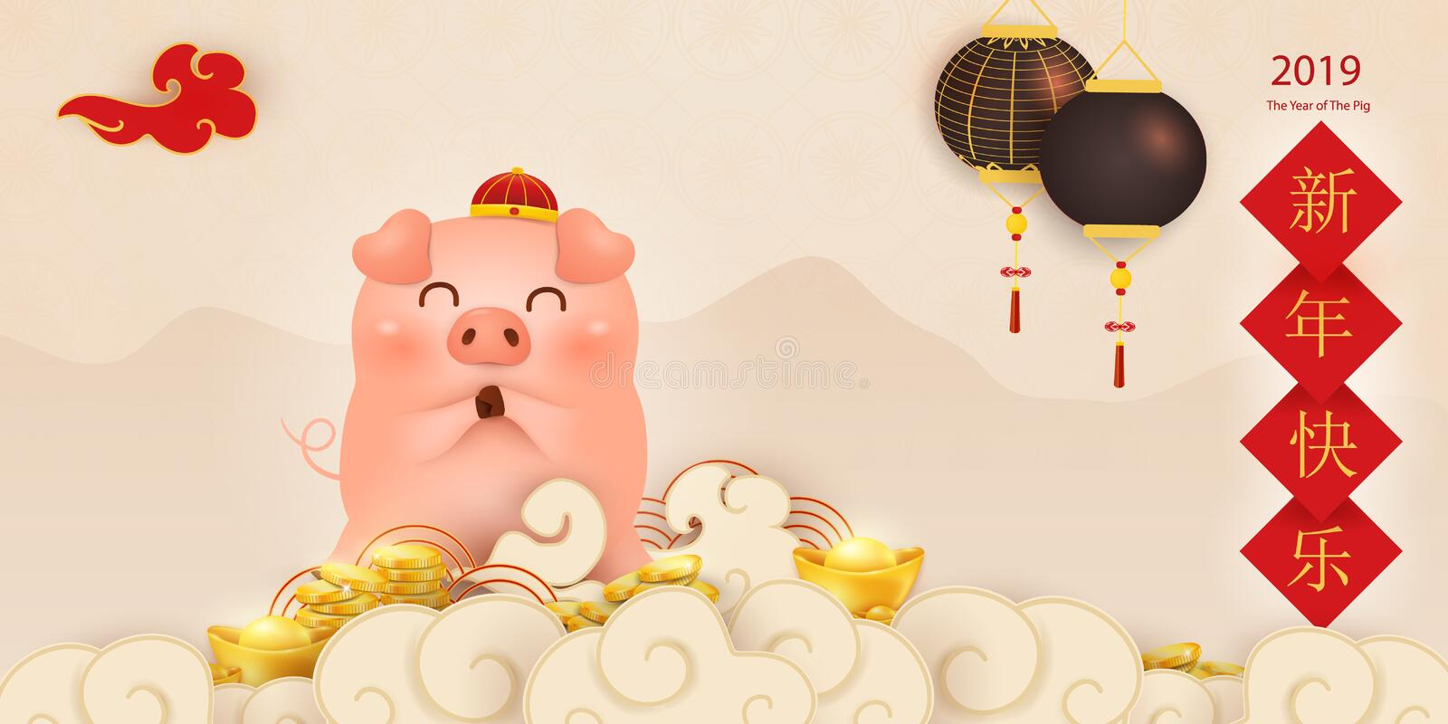 Happy Chinese New year of the pig. Cute cartoon Pig character design with chinese gold ingot for card, flyers, invitation, posters royalty free illustration