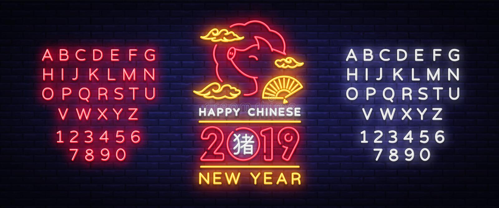 Happy Chinese New Year 2019 year of the pig design card in neon style. Zodiac sign for greetings card, flyers vector illustration