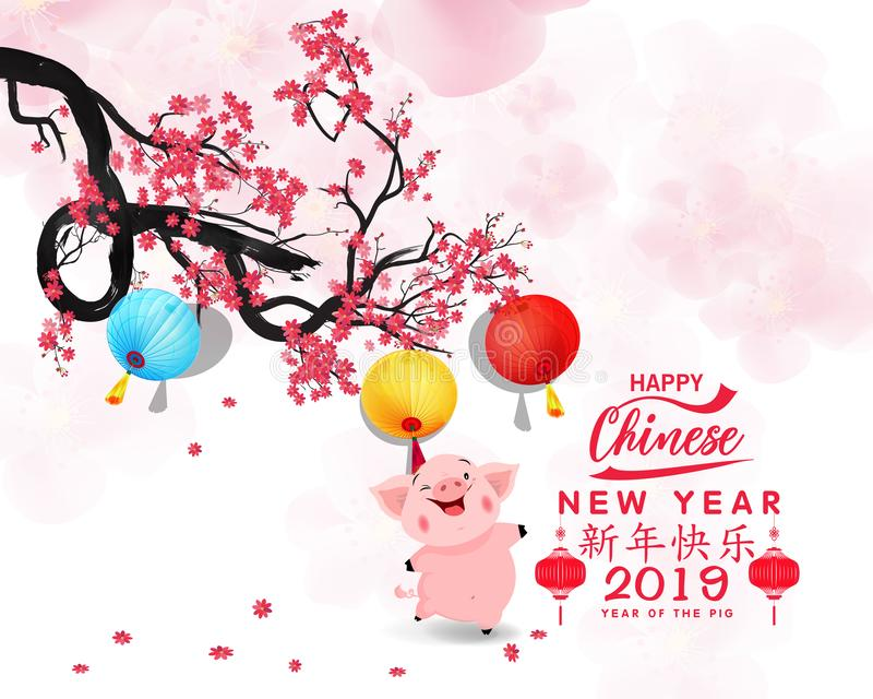 Happy Chinese New Year 2019, Year of the Pig. Lunar new year. Chinese characters mean Happy New Year. Happy Chinese New Year 2019, Year of the Pig. Chinese stock illustration