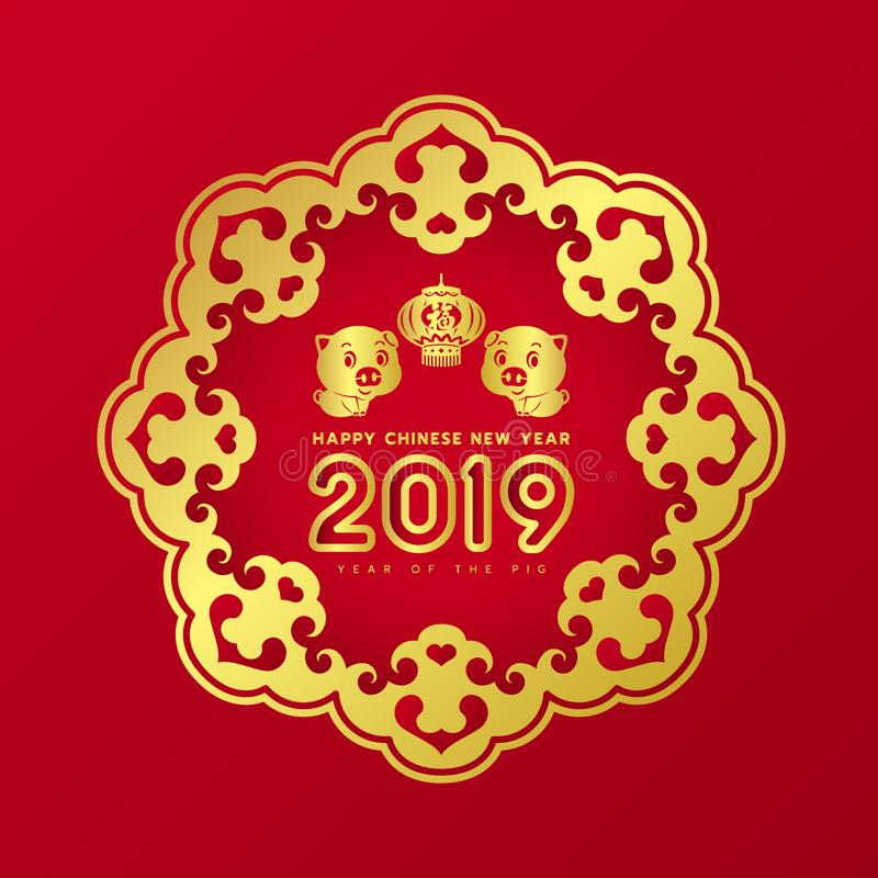 Happy chinese new year 2019 year of the pig text and cute pig and lantern sign in Gold Chinese circle frame background card banner vector illustration
