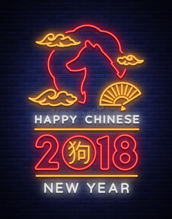 Happy Chinese New Year 2018 poster in neon style. Vector illustration. Neon sign, bright greetings with the new Chinese stock illustration