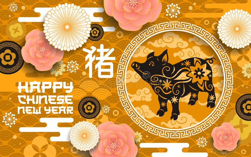 Happy Chinese New Year poster with pig silhouette vector illustration
